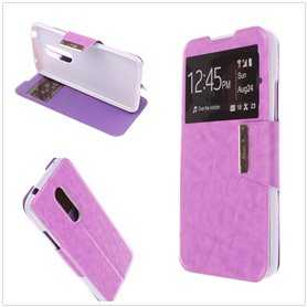 Case Cover for ZTE Axon 7 - COVER VIEW Support MISEMIYA ZTE